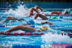 游泳减肥瘦身都有那些必备条件?你有满足了吗