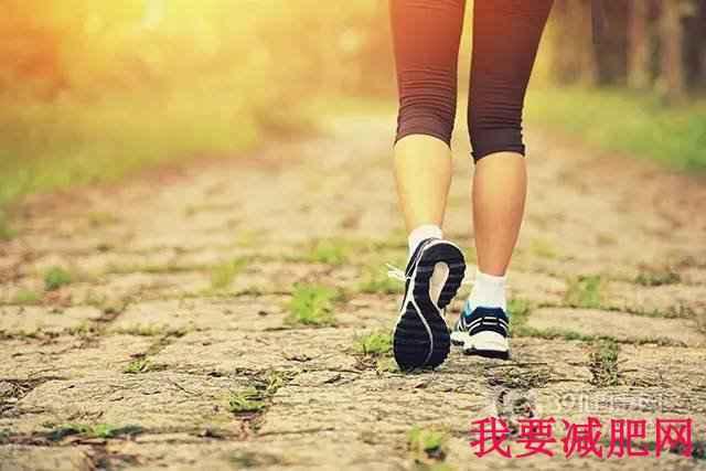 8个走路减肥技巧让脂肪加速燃烧