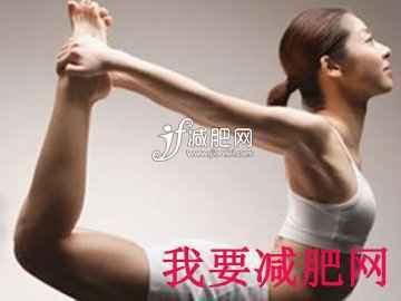 如何利用瑜伽减肥 弓式